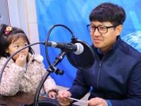 2018년 11월 3일 제 3회 황금시대 방…
